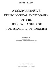 A Comprehensive Etymological Dictionary Of The Hebrew Language