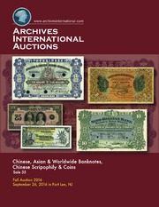 Chinese, Asian & Worldwide Banknotes, Chinese Scripophily & Coins