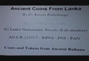 Ancient Coins from Lanka
