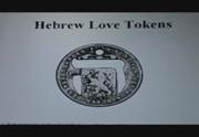 Hebrew Love Tokens