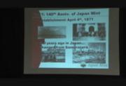 ANA World Mint Theater: Japan Mint