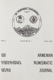 Picture of Armenian Numismatic Journal