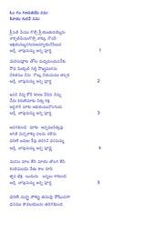 dramrenkher • Blog Archive • Mooka pancha sathi pdf tamil