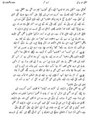 Mushtaq Ahmad Yusufi Pdf