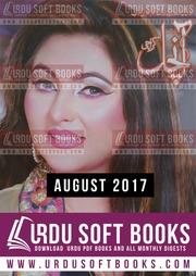 Aanchal Digest August 2017 : www urdusoftbooks com : Free Download