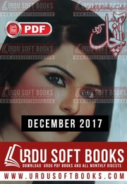 Aanchal Digest December 2017 : www urdusoftbooks com : Free Download