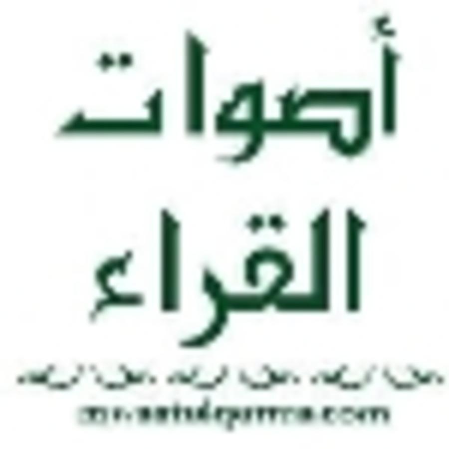 Abdur Rahman per Juz : Free Download, Borrow, and Streaming
