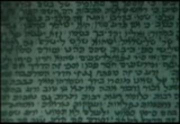 Abraham Abulafia: Meditations on the Divine Name