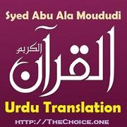 Al Quran with Urdu Translation (Audio-MP3) : Free Download, Borrow