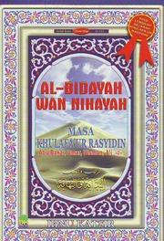 Barzanji pdf al maulid