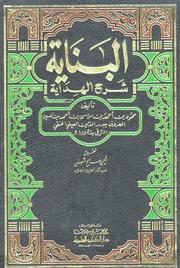 Hidaya Urdu Pdf