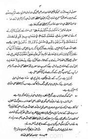 Sirate Mustafa Book