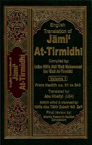 Common Hadith Books-All Volumes In One pdf Eng-Arabic-Darusalam