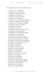 Allah 99 Names PDF Wahid Rahman Free Download Borrow And Streaming Internet Archive
