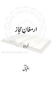 Ashra Mubashra Book In Urdu Pdf