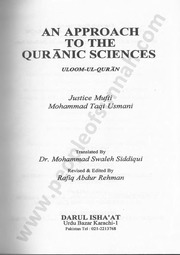 Community texts free books free texts free download borrow an approach to the quranic sciences by shaykh mufti taqi usmani fandeluxe Choice Image
