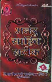 Bachittar Natak English Epub Download