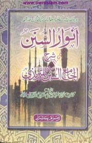 jami karamat al awliya pdf download