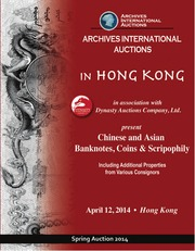 Chinese and Asian Banknotes, Coins & Scripophily
