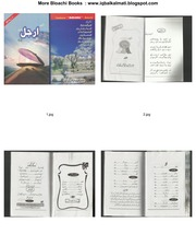 Balochi : Books by Language : Free Texts : Free Download