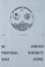 Armenian Numismatic Journal, Series 1, Vol. 30, No. 1-4