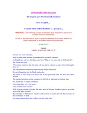 Arthamulla Indhu Madham Epub