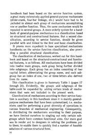 Artobolevsky mechanisms in modern engineering design vol 1 ivan i artobolevsky mechanisms in modern engineering design vol 1 ivan i artobolevsky free download borrow and streaming internet archive fandeluxe Images