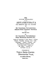 Community texts free books free texts free download borrow aryabhivinaya in english fandeluxe Images