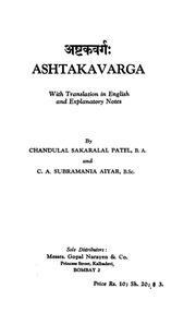 Ashtakavarga 1957 Ed  By C S Patel & Aiyar : Free Download