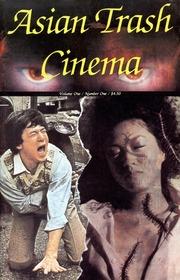 Asian trash cinema