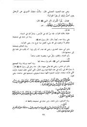 fatawa alamgiri urdu pdf free download