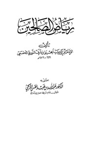 arabic books pdf free download