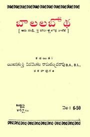 guru charitra telugu pdf free download