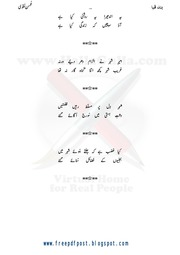 .. Band E Kbaa By Muhsin Naqvi