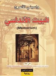 zalzalah ahle sunnat pdf book
