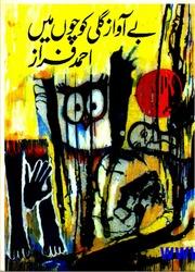 Ahmed Faraz Poetry In Urdu Pdf