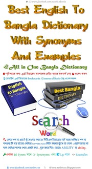 Best English To Bangla Dictionary With Synonyms And Examples