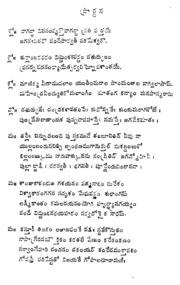 ananga ranga in hindi pdf free download