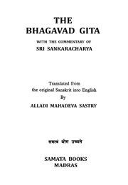 BHAGWAD ENGLISH GEETA PDF