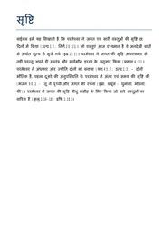 Internet Archive Search: hindi
