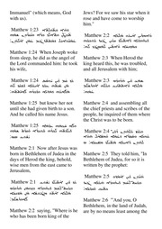 scots gaelic english interlinear texts pdf