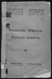 Russischer Muenzen in Silber und Kupfer