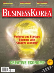 BusinessKorea 2013-11