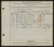 Entry card for Cass, Katherine Dorn for the 1927 May Show.