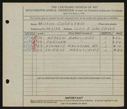 Entry card for Goldstein, Milton for the 1935 May Show.