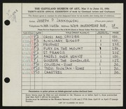 Entry card for Jankowski, Joseph Paul for the 1954 May Show.