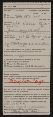 Entry card for Camp, Mary Beth for the 1981 May Show.