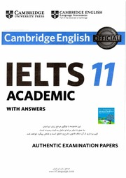 Cambridge IELTS 11 Academic : Free Download, Borrow, and Streaming
