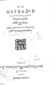 Vagbhata astanga hridaya