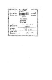 Hindi : Books by Language : Free Texts : Free Download